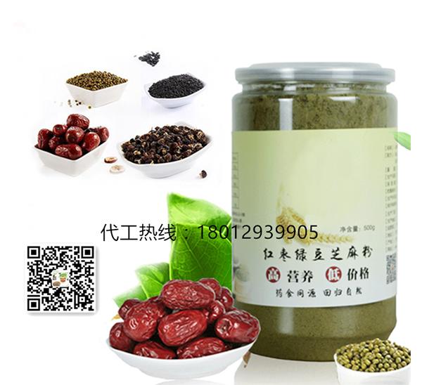 红枣绿豆芝麻粉代加工