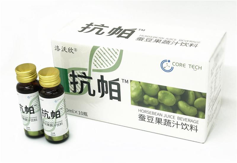 蚕豆果蔬汁饮料代加工