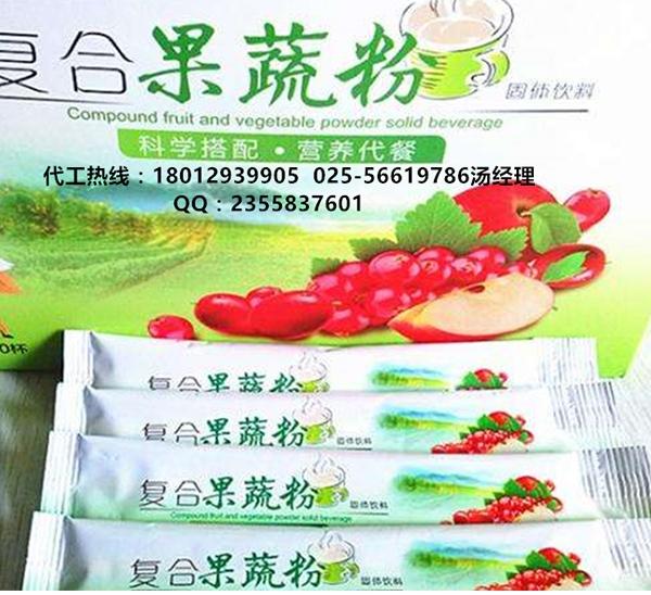 复合果蔬固体饮料代加工