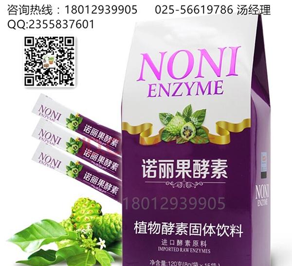 广州植物酵素固体饮料代加工