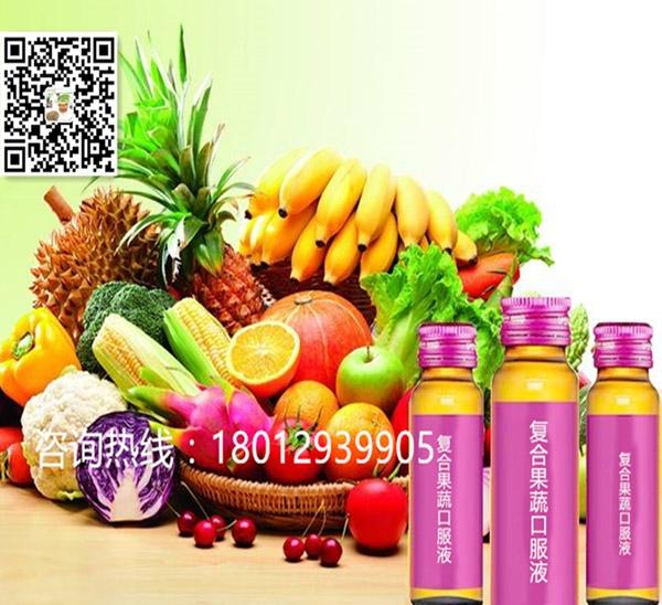 果蔬植物饮品代加工