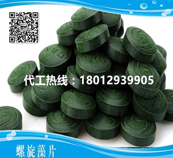 浙江螺旋藻压片糖果代加工
