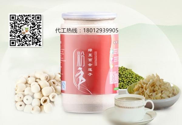 广州绿豆百合莲子粉代加工