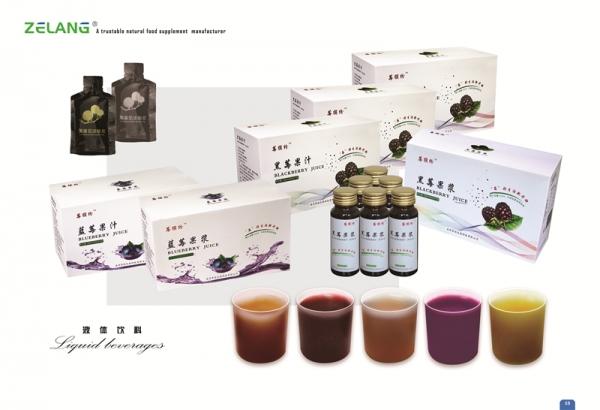 广州黑莓原浆代加工