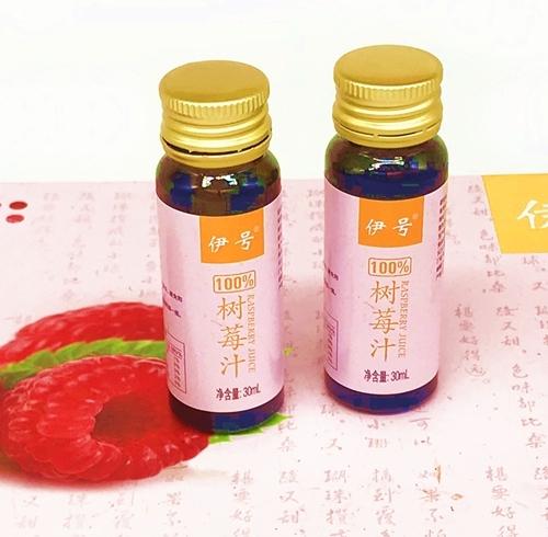 天津树莓汁饮品代加工