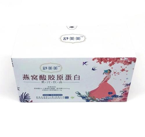 天津燕窝酸胶原蛋白饮品