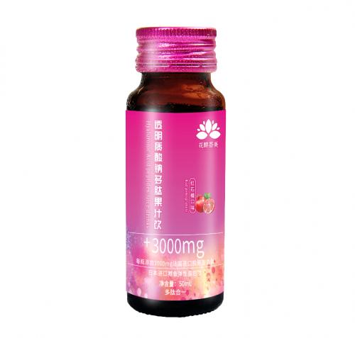 天津透明质酸钠多肽果汁饮