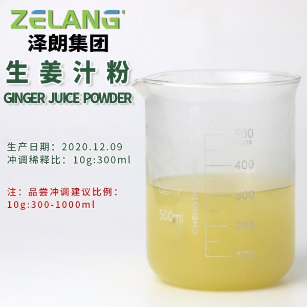 天津生姜汁